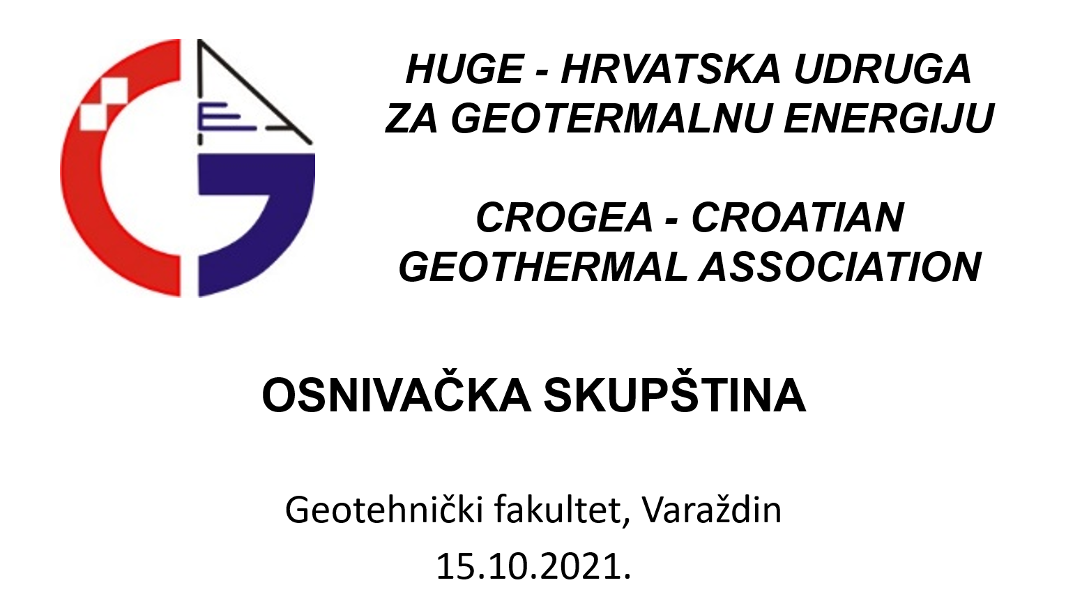 Osnovana Hrvatska udruga za geotermalnu energiju - HUGE